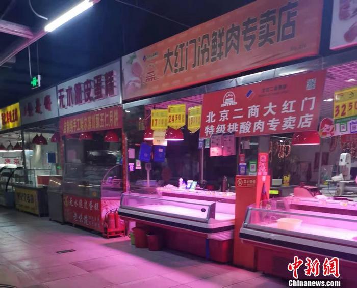 图为北京丰台区一家菜市场的猪肉区。 <span target='_blank' href='http://www.chinanews.com/' >中新网</span>记者 谢艺观 摄