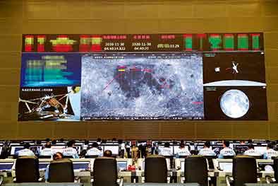 嫦娥五号探测器组合体成功分离,择机着陆