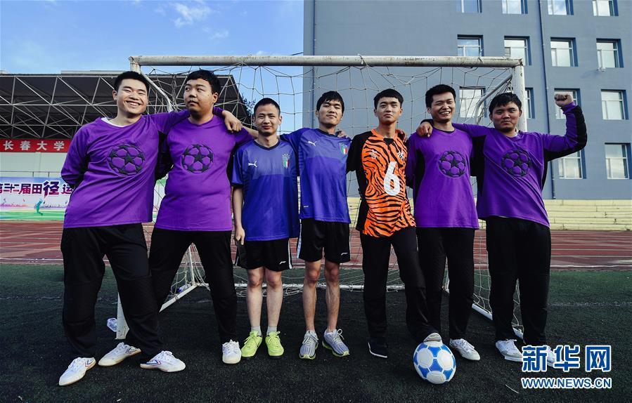 盲人足球用球_盲人足球游戏规则_盲人足球比赛