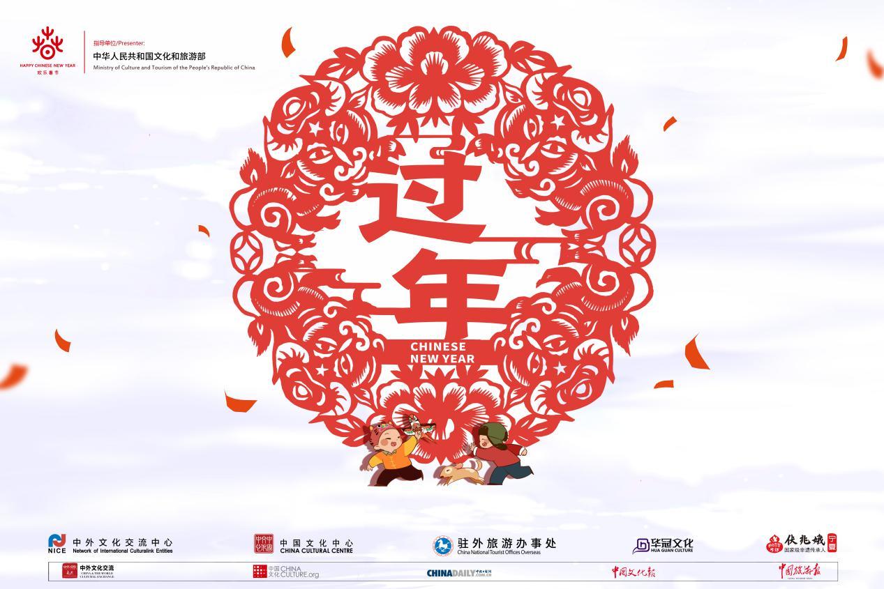 """惊艳!宁夏剪纸动画片《过年》向世界讲述中国""""年""""故事"""