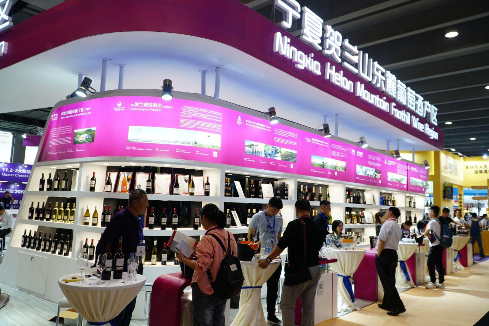 贺兰山东麓24家酒庄组团参展中国(广州)国际名酒展