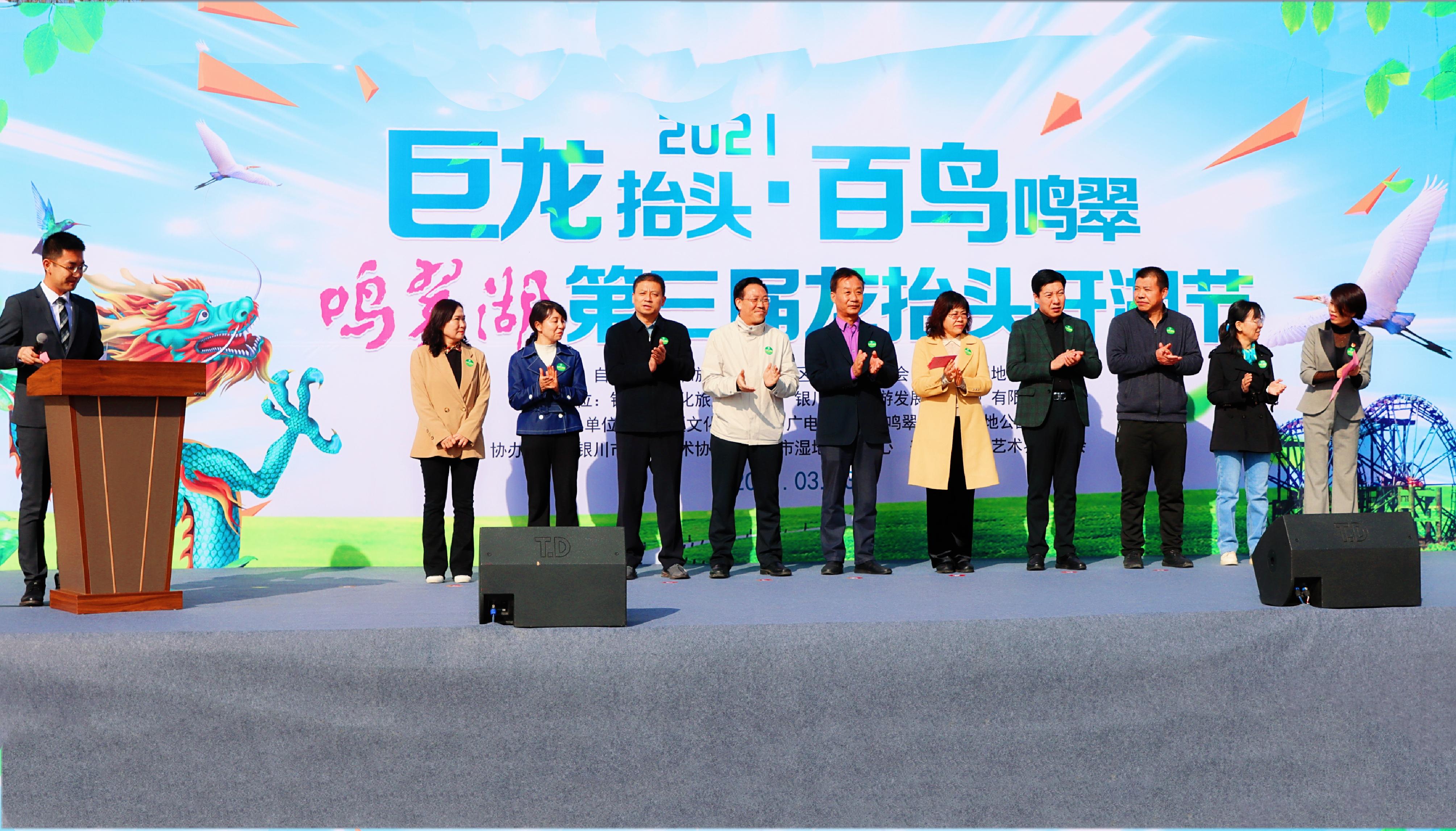 鸣翠湖第三届龙抬头开湖节3月13日启幕