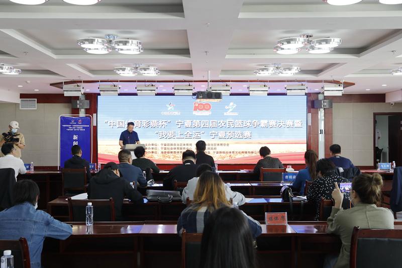 宁夏第四届农民篮球争霸赛决赛将在海原举办